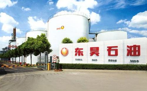 东昊润滑油怎么样,东昊润滑油品牌介绍
