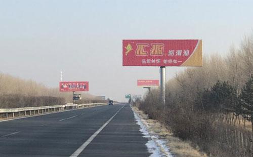 大庆开发区路通润滑油有限公司