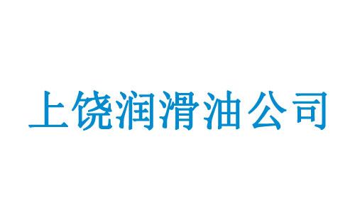 上饶利博官网(厂家)