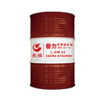 长城卓力L-HM抗磨液压油