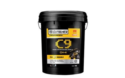 同一光滑油 黑移山发动机油 KVC规格柴油机油