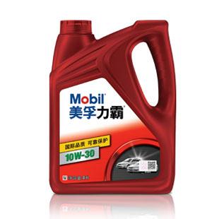 美孚力霸 10W-30 汽油发动机润滑油