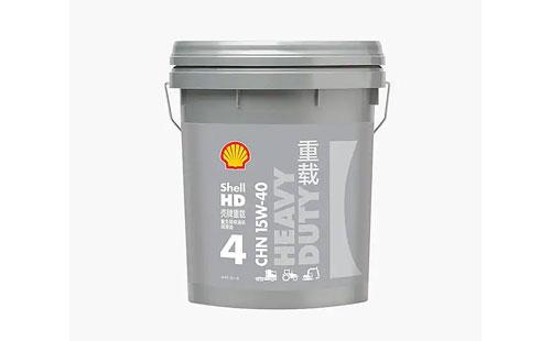 壳牌重载HD4 CHN 重负荷柴油机油