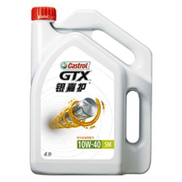 嘉实多 GTX 银嘉护 汽车发动机油