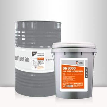 司能SN8000长寿命(全合成)螺杆式空气压缩机油