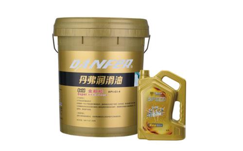 丹弗金超能合成柴油发动机油 CI-4