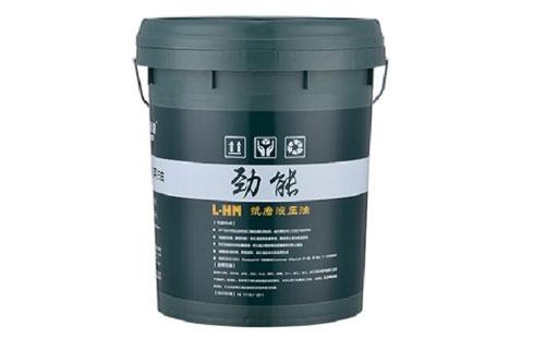 丹弗劲能 L-HM 抗磨液压油