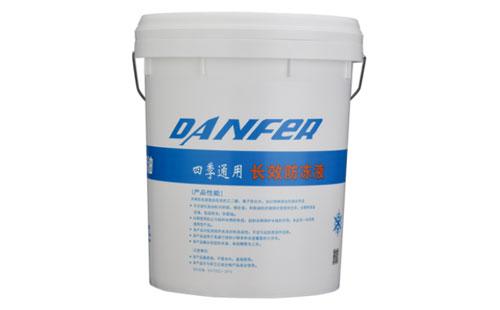 丹弗四季通用长效防冻液