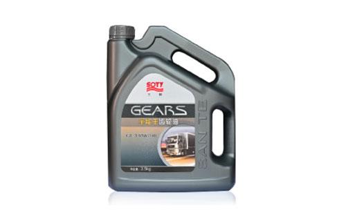 三特全能王齿轮油 GL-5