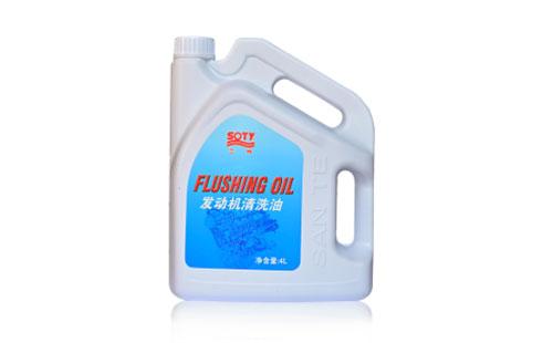 三特发动机清洗油