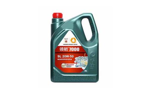领航7000 清洁型双燃料发动机油 SL