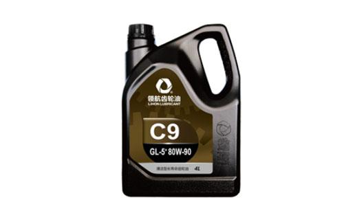 领航C9清洁型车辆齿轮油