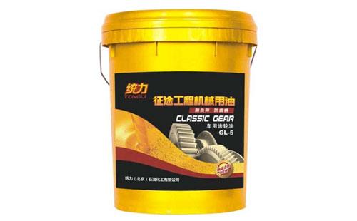 统力 征途GL-5极压重负荷齿轮油