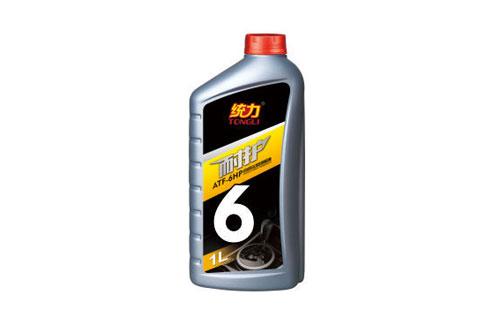 统力 ATF 6HP分解主动变速箱油