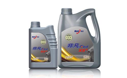 恒运非凡X9+ SN/GF-5汽油机油 5W-20