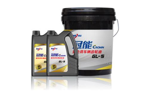 恒运冠能重负荷车辆齿轮油GL-5