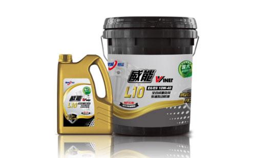 恒运威能L10 全合成重负荷柴油发动机油
