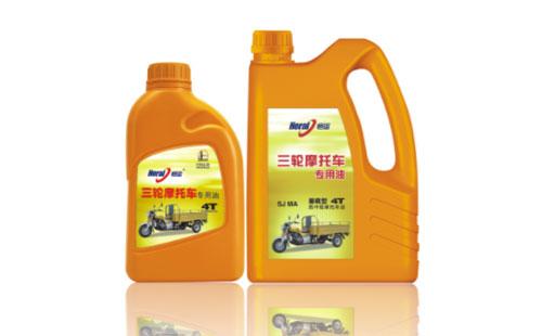 恒运三轮摩托车专用油