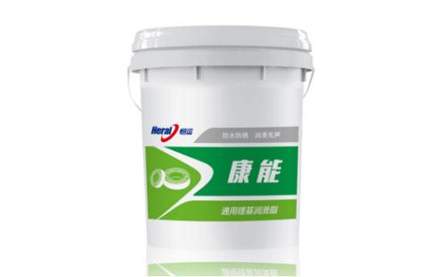恒运康能通用锂基润滑脂