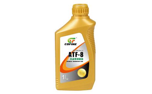 科发主动变速箱油ATF-8
