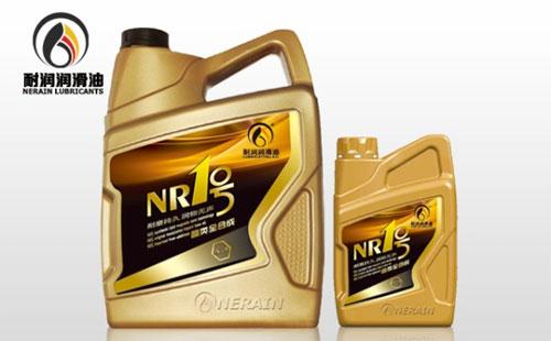 耐润1号 酯类全合成 汽油发动机油 SN 0W/30 0W/40