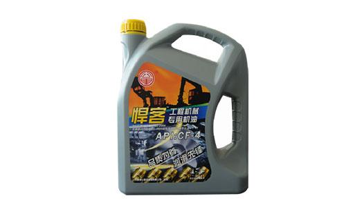 零公里悍客工程机械专用油