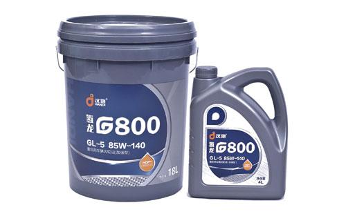 汉地氢龙G800 重负荷车辆齿轮油(加强型)