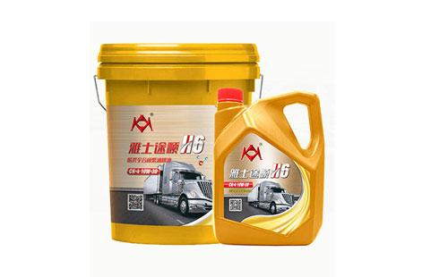 雅士途顺系列H6 CK-4酯类全合成柴油机油