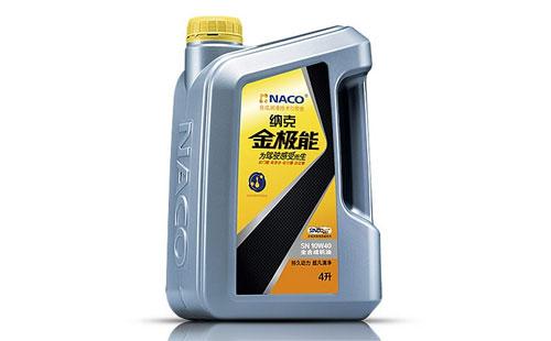 纳克金极能 全分解机油 乘用车光滑油