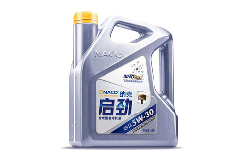 纳克启劲 合成型发动机油 乘用车润滑油