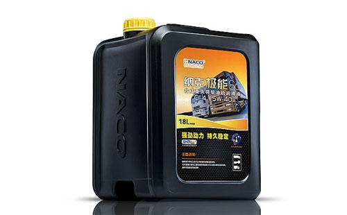 纳克极能S6 全合成重负荷柴油机油 商用车润滑油